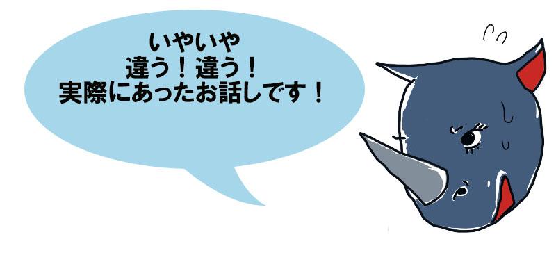 f:id:takugai:20170526163521j:plain