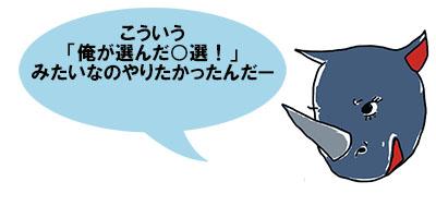 f:id:takugai:20170530172734j:plain