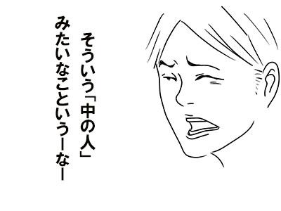 f:id:takugai:20170530173404j:plain
