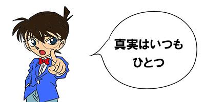 f:id:takugai:20170614144559j:plain