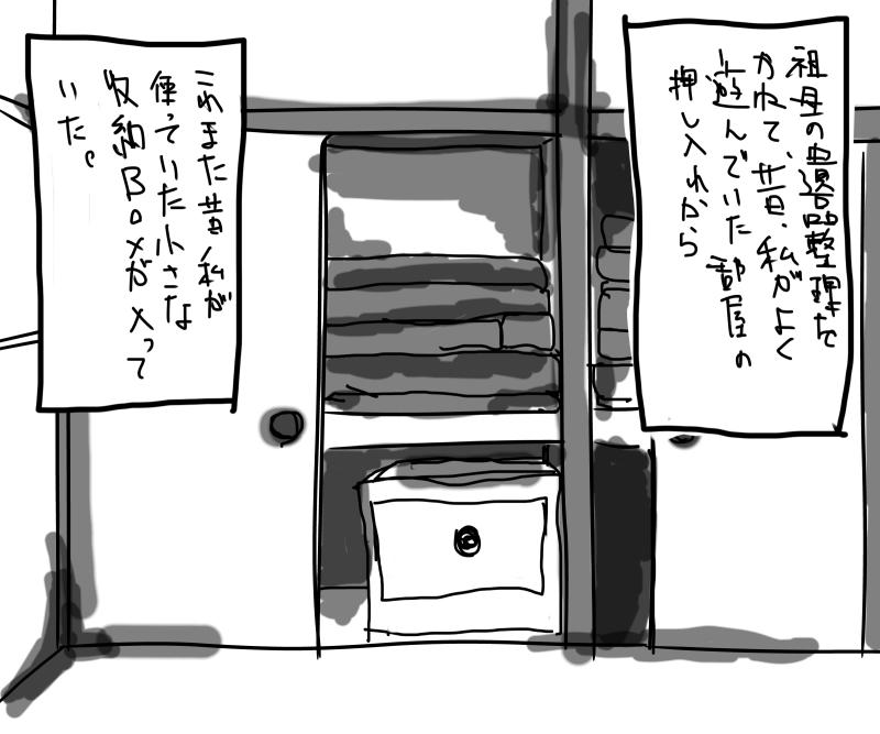 f:id:takugai:20170620225845j:plain