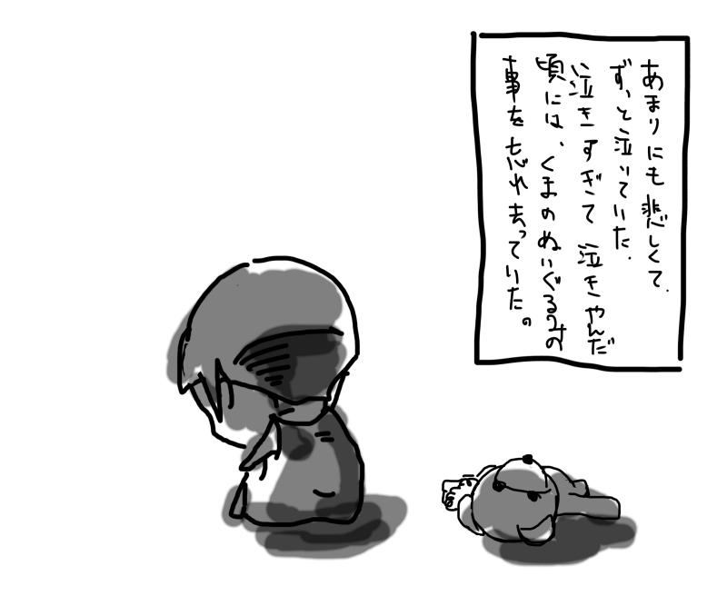 f:id:takugai:20170620225956j:plain