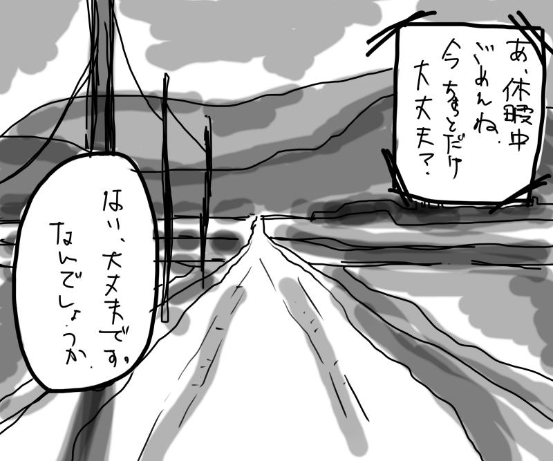 f:id:takugai:20170620230113j:plain