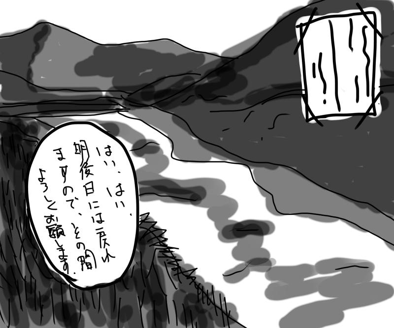 f:id:takugai:20170620230127j:plain