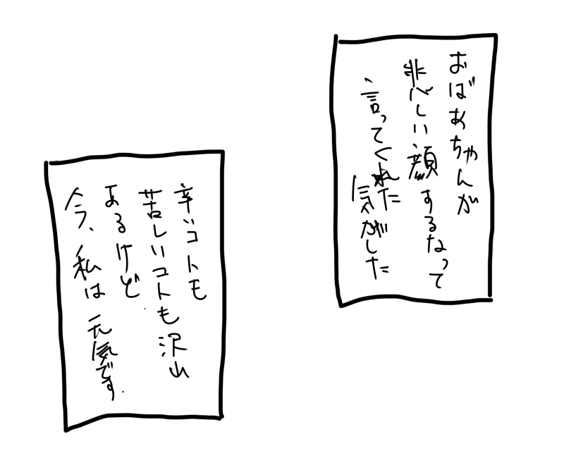 f:id:takugai:20170620230254j:plain
