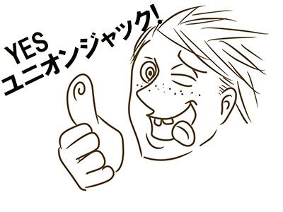 f:id:takugai:20170622112023j:plain