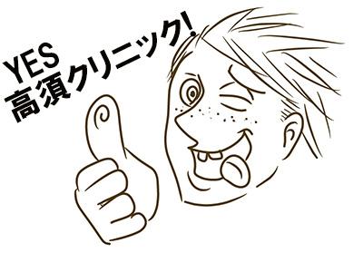 f:id:takugai:20170622112054j:plain