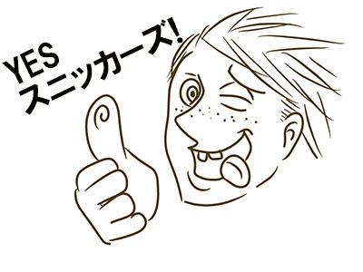 f:id:takugai:20170622112116j:plain