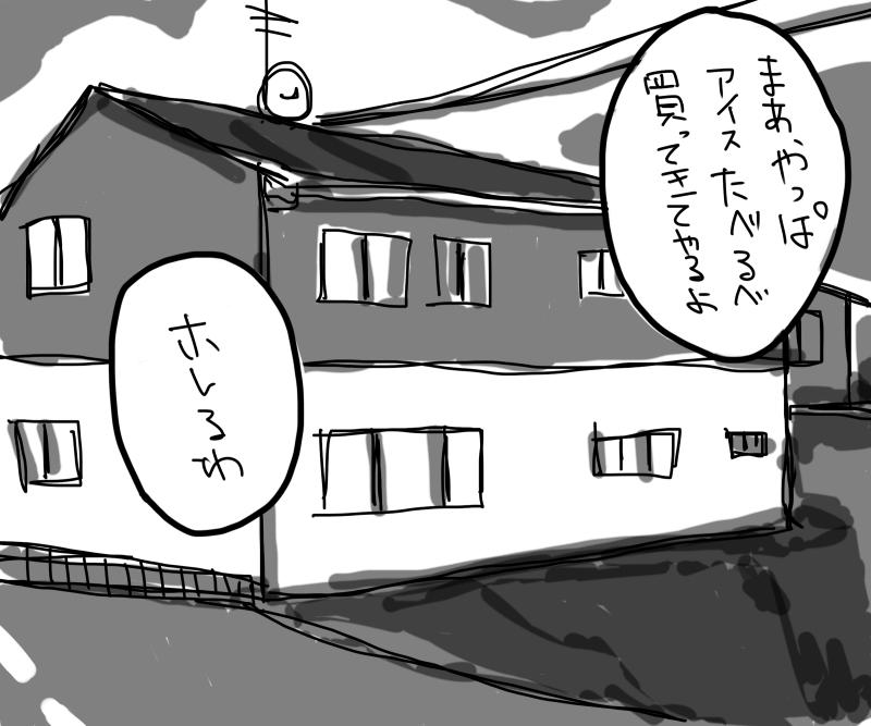 f:id:takugai:20170622143802j:plain