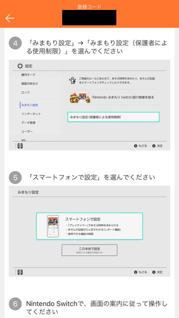 f:id:takugai:20171211140216p:plain