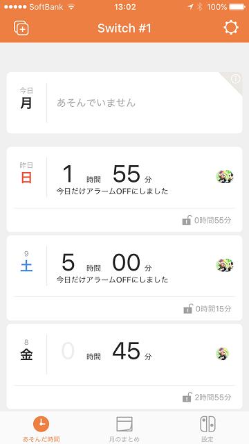 f:id:takugai:20171211142148p:plain