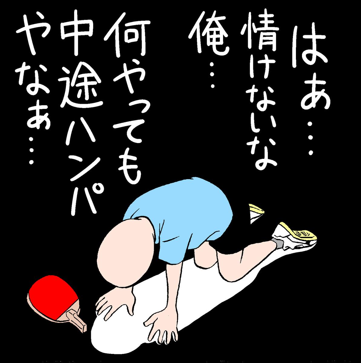 f:id:takugaki:20191117140052j:plain
