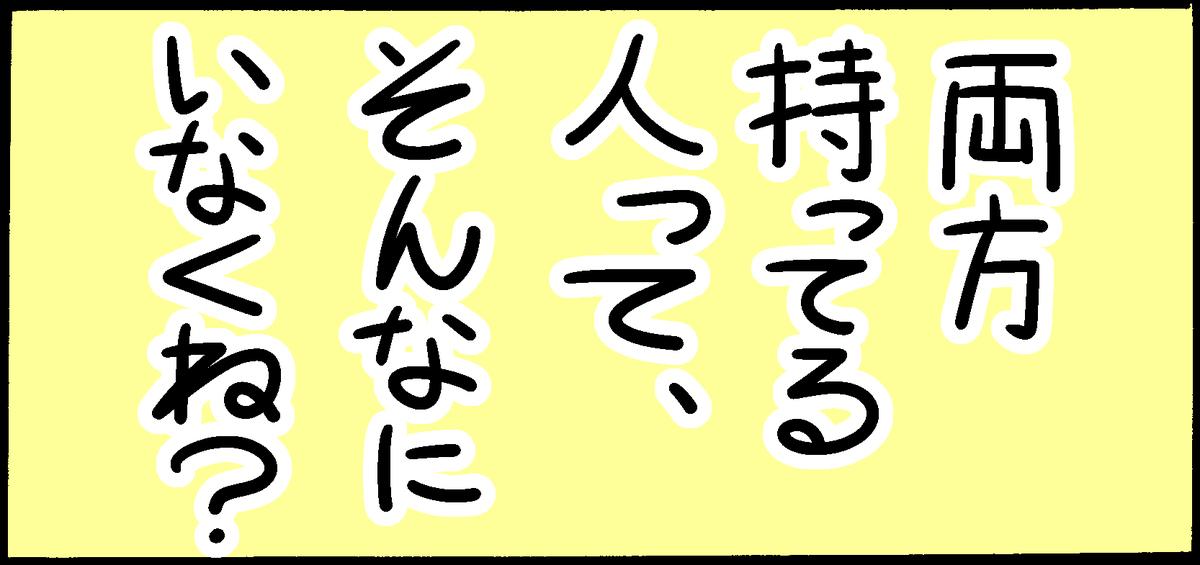 f:id:takugaki:20191117141534j:plain