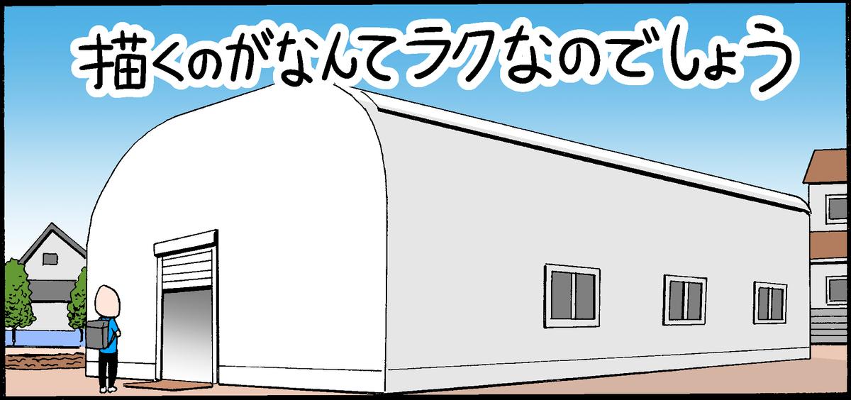 奈良県葛城市 イシダ卓球場