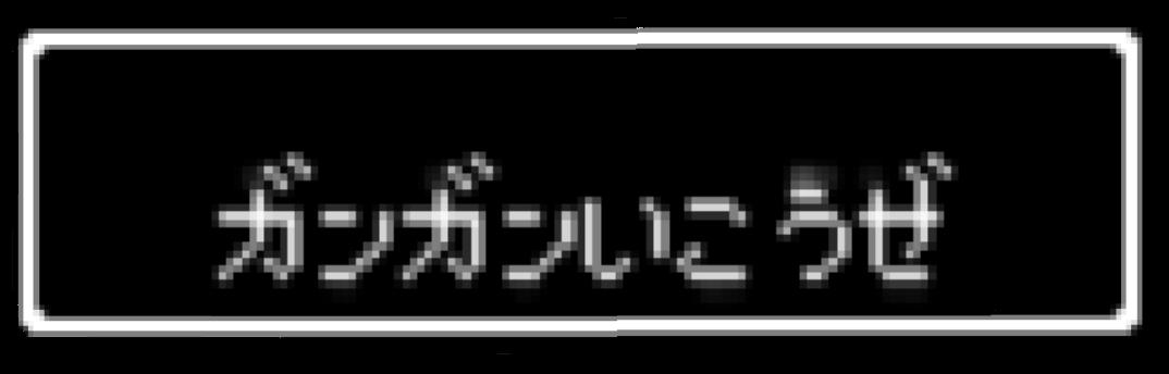 f:id:takugaki:20201007120117j:plain