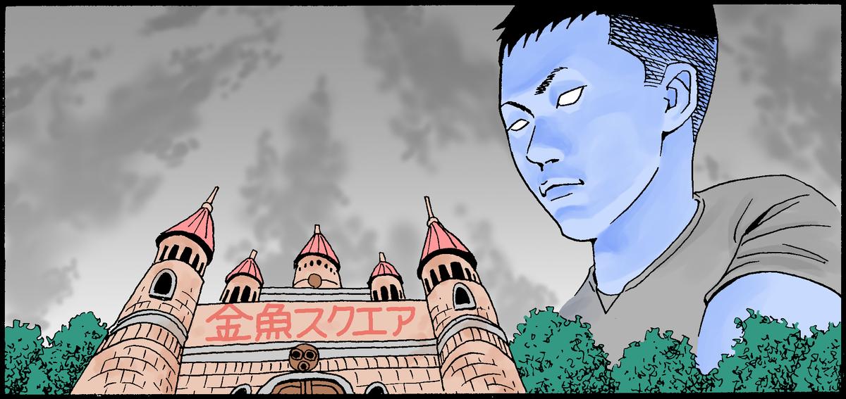 f:id:takugaki:20210620110052j:plain