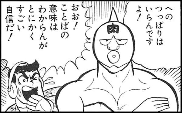f:id:takuhikofuruya:20160823131843j:plain