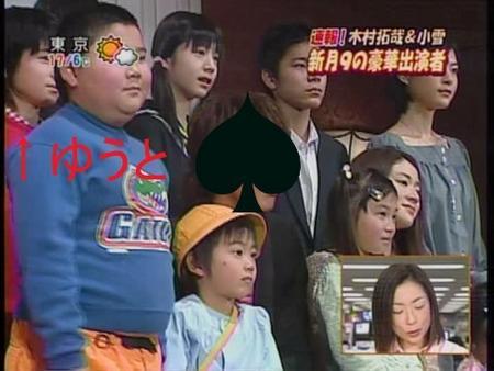 2005-03-15 - ヲタクイズム