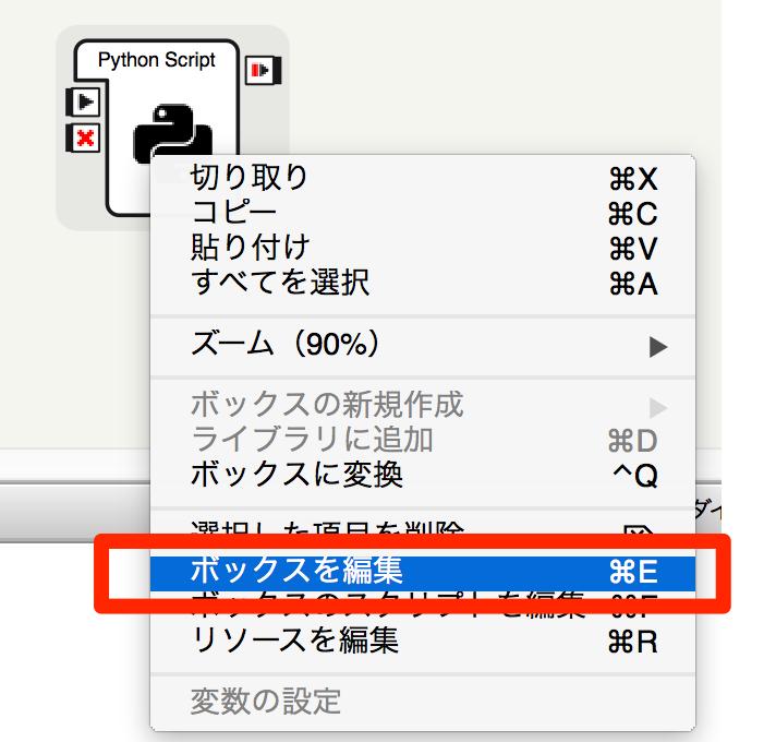 f:id:takuji_kawata:20150402122532p:plain