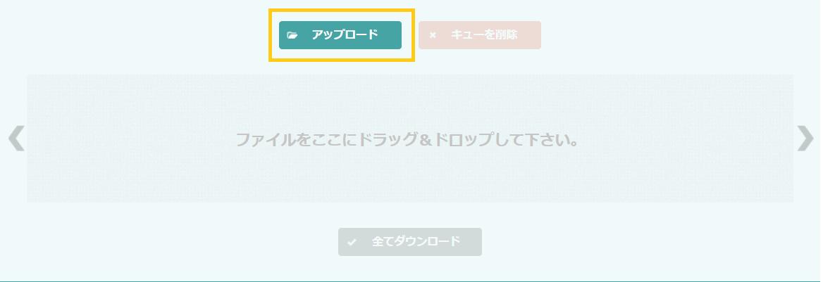 f:id:takukayo:20200228205400p:plain