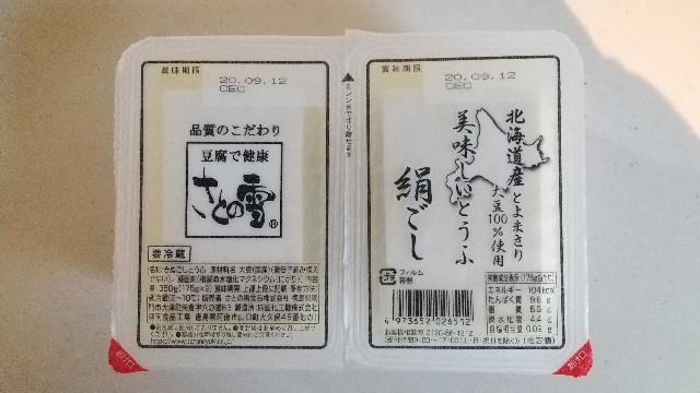f:id:takukizuku:20200916172644j:image
