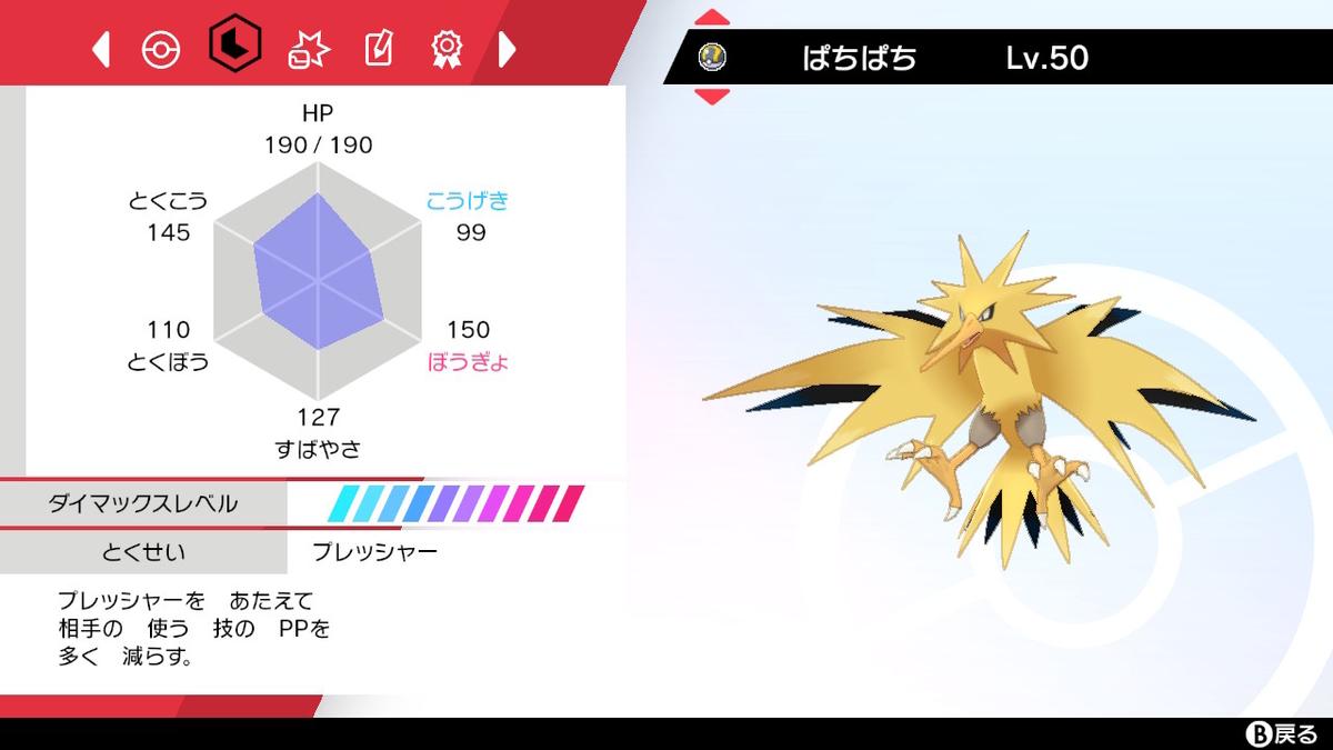 f:id:takuma0112:20210129094911j:plain