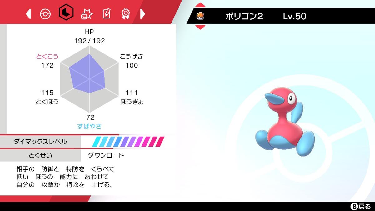 f:id:takuma0112:20210129095026j:plain