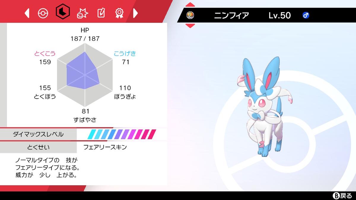 f:id:takuma0112:20210208201712j:plain