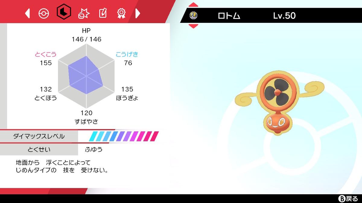 f:id:takuma0112:20210208202743j:plain