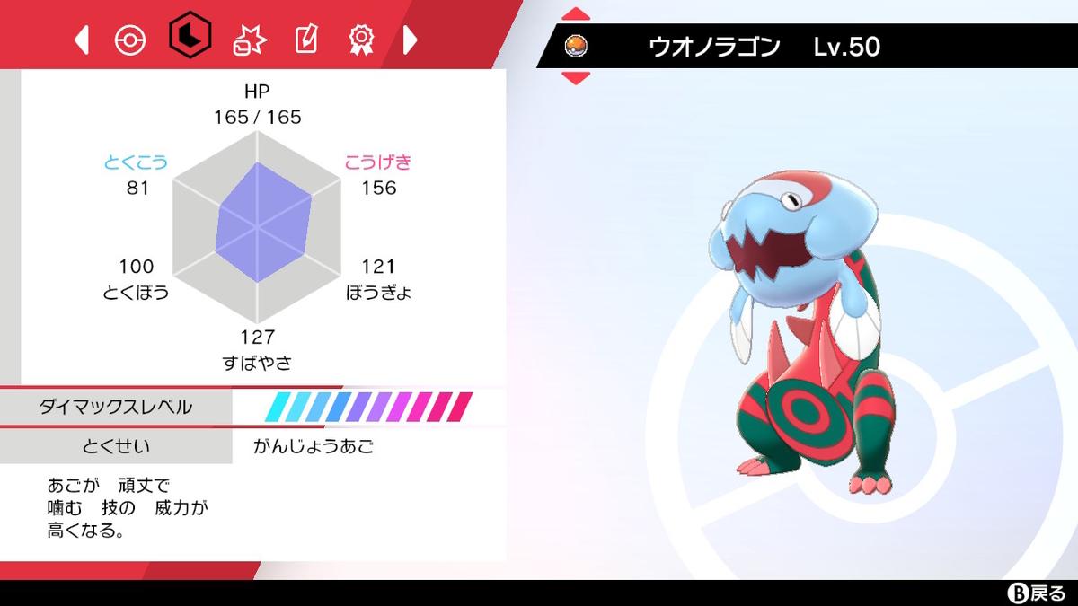 f:id:takuma0112:20210501164807j:plain