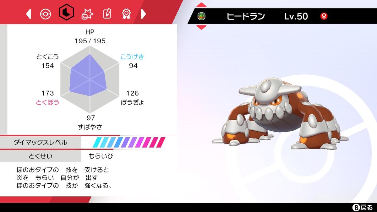 f:id:takuma0112:20210501164826j:plain