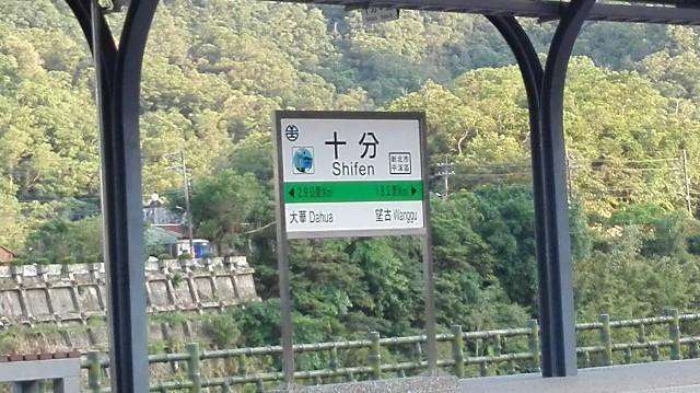 f:id:takuma0118:20170813230139j:image