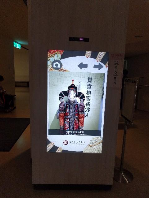 f:id:takuma0118:20170815044649j:image