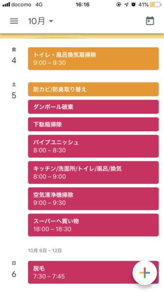 f:id:takuma0121:20190817201303p:plain