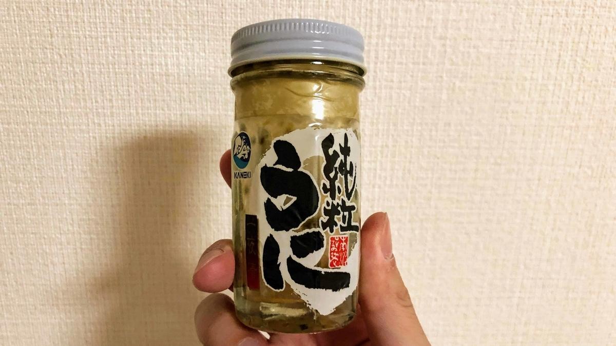 f:id:takuma0121:20201025164957j:plain