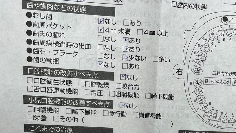f:id:takuma0121:20201211203056j:plain