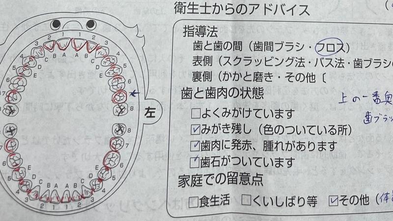 f:id:takuma0121:20201211203106j:plain