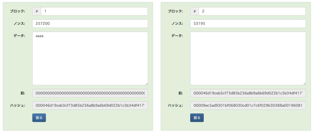 f:id:takuma0121:20201231181023p:plain