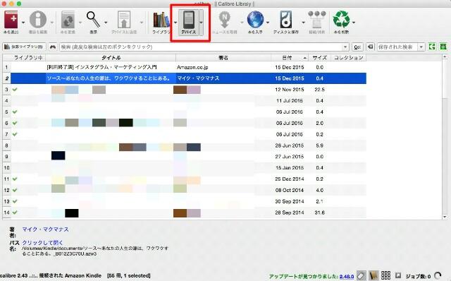 f:id:takuma0321:20160115004112j:image