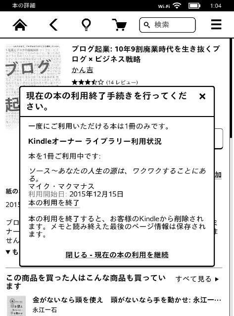f:id:takuma0321:20160115011132j:image