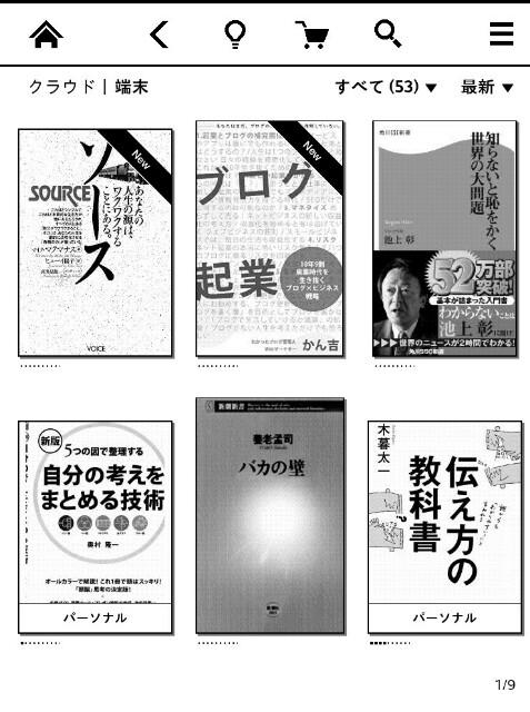 f:id:takuma0321:20160115095352j:image