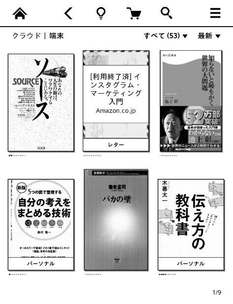 f:id:takuma0321:20160115095952j:plain
