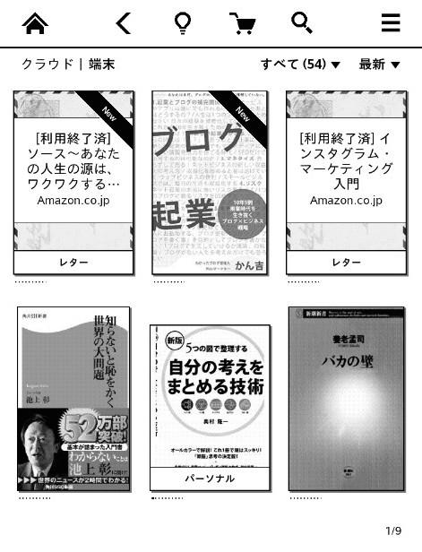 f:id:takuma0321:20160115100031j:plain