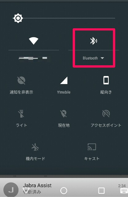 f:id:takuma0321:20160207124409j:image