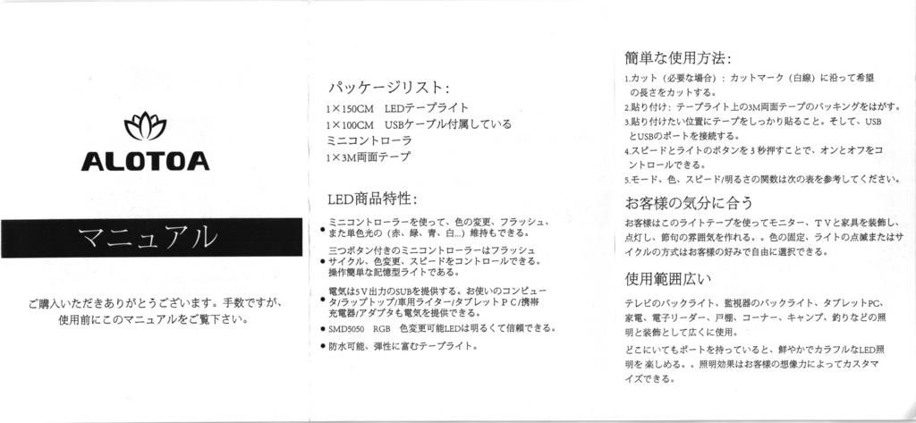 f:id:takuma0321:20170702113105j:plain