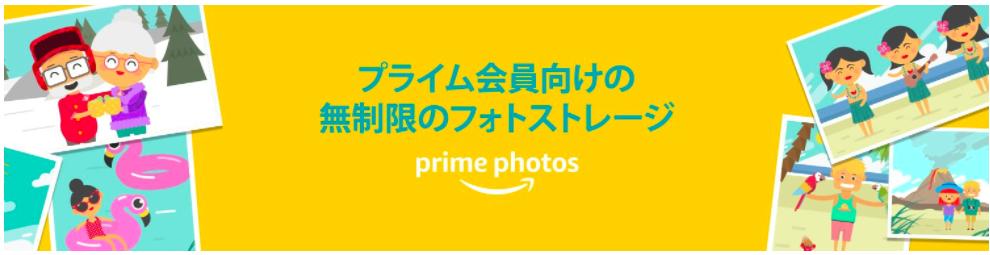 f:id:takuma0321:20171112110243p:plain