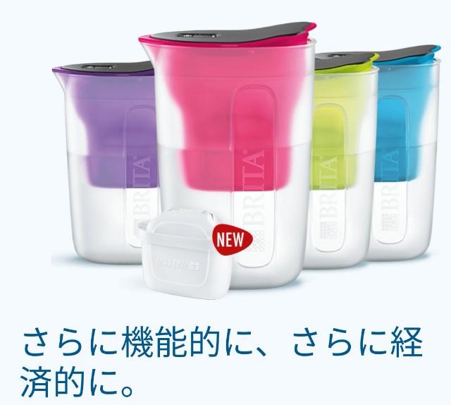 f:id:takuma0321:20180923213102j:image