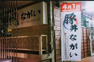 f:id:takuma0321:20190923195637j:image