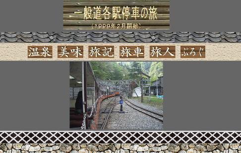 f:id:takuma1966:20210209192645j:plain