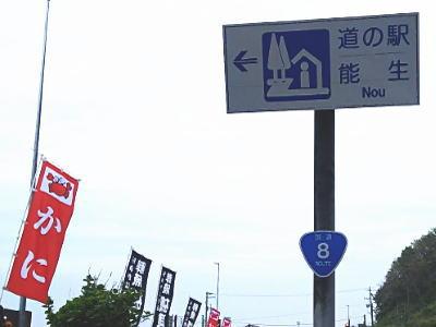 f:id:takuma1966:20210225195239j:plain
